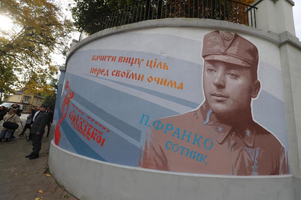 На Львівщині відкрили мурал «Петро Франко. Повернення (з) легенди»