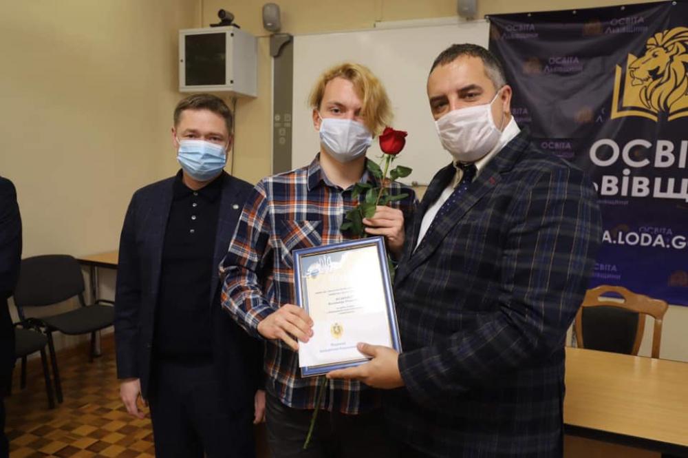 Олександр Ганущин нагородив призерів Міжнародних учнівських олімпіад та їх педагогів