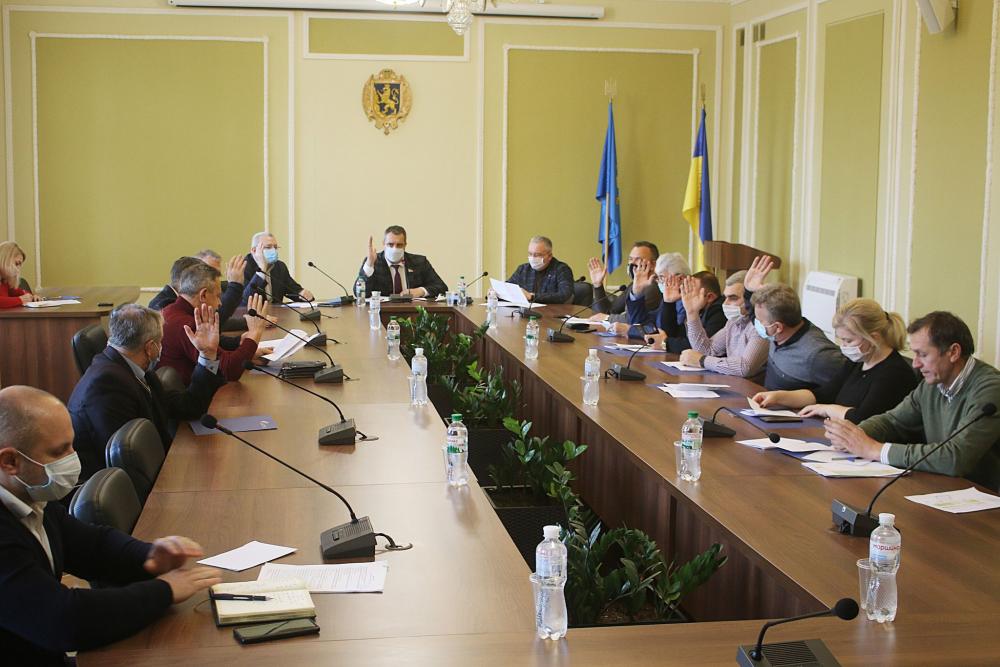 19 листопада – позачергова сесія Львівської обласної ради, – рішення президії